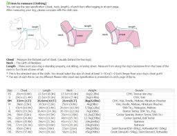 Yoki Size Chart Sizing Chart Puppy Dog Fashion Ltd
