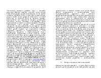 Структура и методология выполнения дипломной работы Рекомендации  Посмотреть все страницы