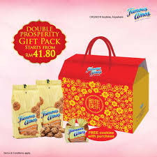5 31 jan 2017 famous amos cny gift pack promotion