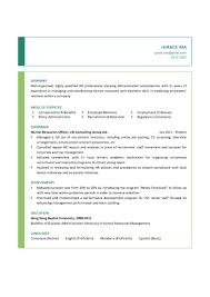 Resume For Ngo Job Therpgmovie