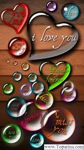 48 i love you wallpaper on