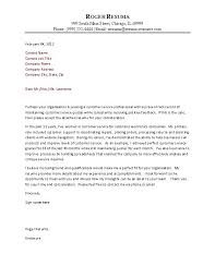 Example Of Cover Letter For Internship With No Experience Sample
