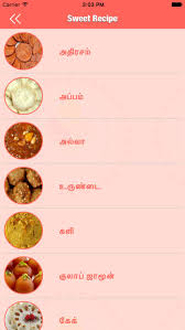 This is an instant burfi made from besan flour / kadala. Sweets Recipes Tamil By Refulgence Inc Pte Ltd