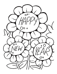 Small Picture Happy New Year 2017 Printable Coloring Pages