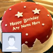 get birthday cake for brother with name
