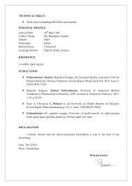 15 Inspirational Packer Job Description Resume Collections