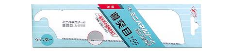 <b>Saw Blade for DOZUKI</b> H 150 Z saw , Made in Japan-in Saw from ...
