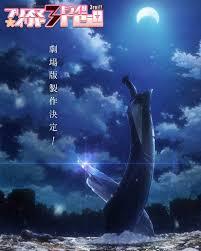 Summer 2017 Anime Chart Neregate Otaku Tale Anime Manga News