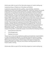 an essay on leadership co an essay on leadership