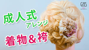 成人式の髪型2017ミディアムボブで丸顔に合う編み込み5選 Coolovely