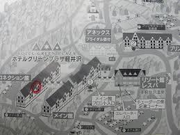 上高地と軽井沢の旅ー2 ホテルグリーンプラザ軽井沢 折おりの記