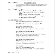 Manufacturing Resume Templates Inspiration Computer Technician Resume Sample Administrativelawjudge
