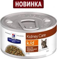 <b>Hill's</b> вет.<b>консервы prescription Diet</b> k/d Рагу, влажный корм для ...
