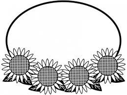 ひまわりと楕円の白黒フレーム飾り枠イラスト 無料イラスト かわいい