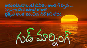 Love Archives Good Morning Quotes Jokes