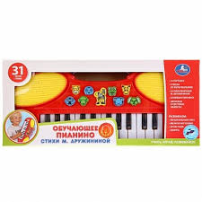 Синтезаторы и <b>пианино Hap</b>-<b>p</b>-<b>kid</b>, купить в Москве – цена в ...