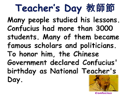 Image result for teacher day confucius day