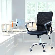 office chair adjule back ergonomic adjule mid back mesh desk chair office chair seat height 23