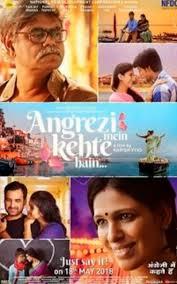 👐Angrezi mein kehte hain ( 19.5.18 ) dir Harsh Vyas starring Sanjay Misra  Anshuman Jha Pankaj Tripathi | Hd movies, Hd movies download, Movie archive