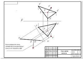 """Машиноведение и машиностроение Выполнение графических работ  Графическая работа №1 Задача №1 """"Определение расстояния от точки до плоскости"""""""