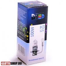 Галогенная <b>автомобильная лампа H3 100W</b>.