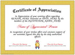 free templates for certificates of appreciation certificate of appreciation