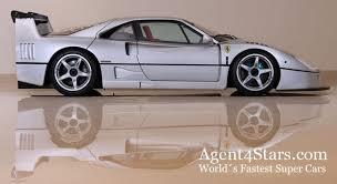 1990 ferrari f40 for sale £949,950 the ferrari f40 was announced in the summer of 1987 as the ultimate supercar of its generation. Rare Ferrari F40 Lm For Sale Agent4stars Com