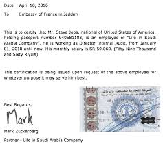 Letter For Visa From Work Resume Pdf Download
