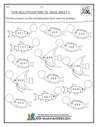 Fun Multiplication Worksheets to 10x10math worksheets printable fun multiplication to 10x10 2. Fun Multiplication to 10x10 Sheet 2 ...