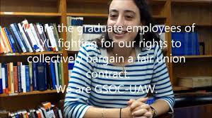 GSOC-UAW Testimonial - Liz Fink - YouTube