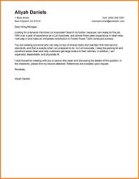 12 13 Cover Letter Sample Part Time Job Student Loginnelkriver Com