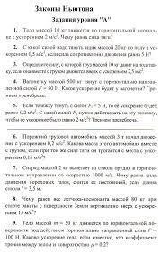 Восьмёрочка • Просмотр темы Подготовка к контрольным работам 9 класс