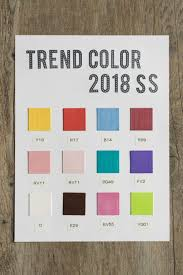 2018トレンドカラー流行色コピック色見本ビジョナリーミント