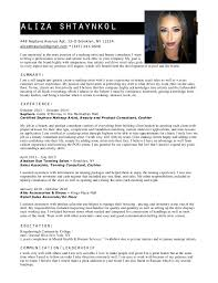 Ideas Collection Sample Resume For Sephora For Free Download