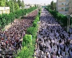 Image result for نمایش وحدت مسلمانان جهان در نماز عید فطر