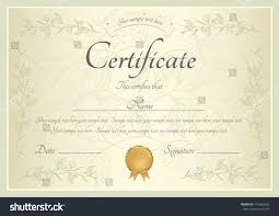 Sample Of Certificate Of Completion Party Invitations Templates