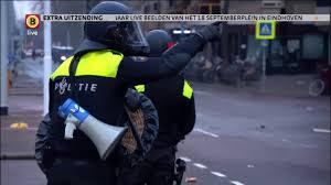 Riot/Rellen in Einhoven 2021 - YouTube