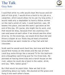 gary soto the talk 3