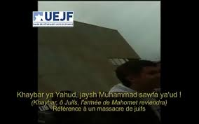 Image result for Khaybar Khaybar ya yahud, Jaish Muhammad saufa ya'ud