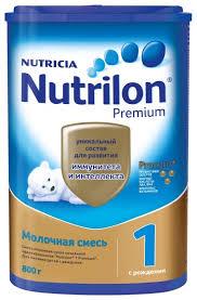 <b>Смесь Nutrilon</b> (<b>Nutricia</b>) 1 Premium (c рождения) 800 г — купить ...