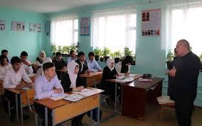 Министерство юстиции Кыргызской Республики Сотрудник Управления юстиции Ошской области и города Ош провел встречу с учениками школы гимназии им