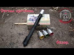 Видеозаписи Магазин необычных вещей подарков | ВКонтакте