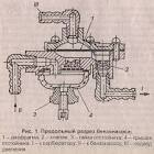 Ремонт лодочных мотора ветерок своими руками 99