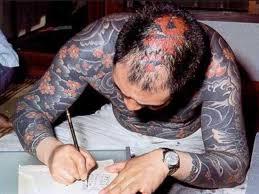 сакральный смысл татуировок страны восходящего солнца часть третья