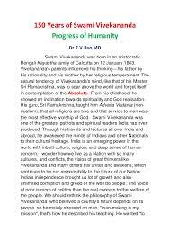 years of swami vivekananda jpg cb  150 years of swami vivekananda progress of humanity