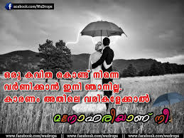 Love Images For Wife Malayalam Best Of Love Quotes In Malayalam For