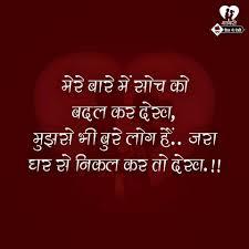 Dilsedeshi Hindi Shayari Hindishayari Hindipoem Poetry तर