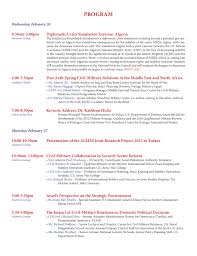 intellectual roundtable program2