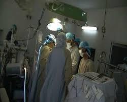 Image result for punjab hospital