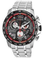 mens luxury watches watch hub citizen mens limited edition red arrows watch by0104 51e